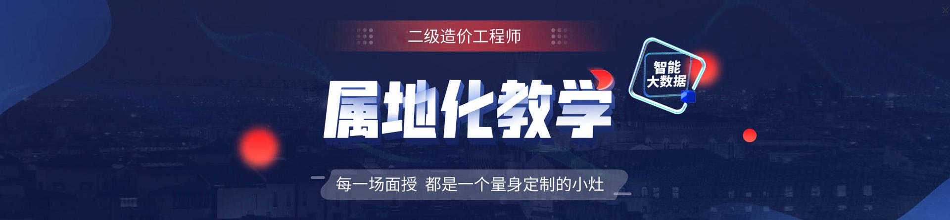 广东河源优路教育培训学校