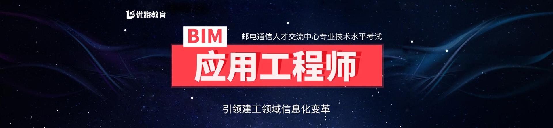 河北秦皇岛优路教育培训学校