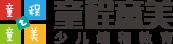 广州东风东童程童美少儿编程培训logo