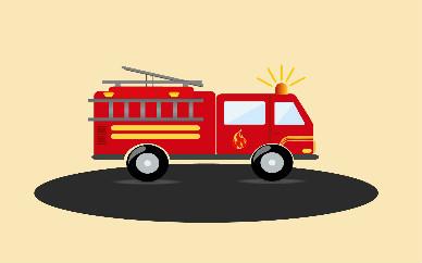 2020年北京消防工程师考试自考学