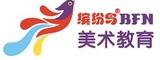 缤纷鸟美术教育中山三校logo