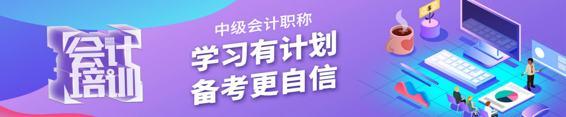 南昌高顿财经江财麦庐校区