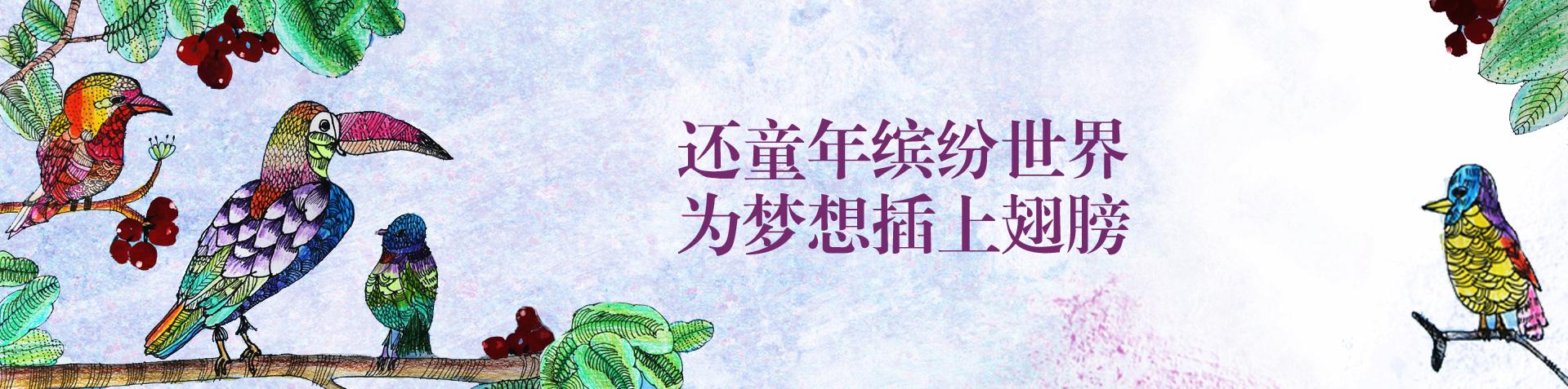 缤纷鸟美术教育商丘永城市一校