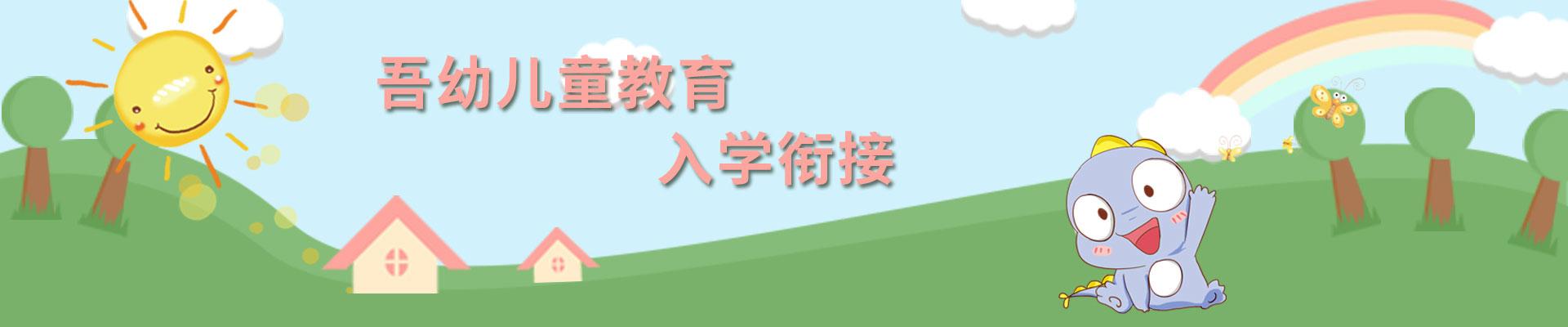 南昌梦时代广场中心吾幼儿童美术英语社区