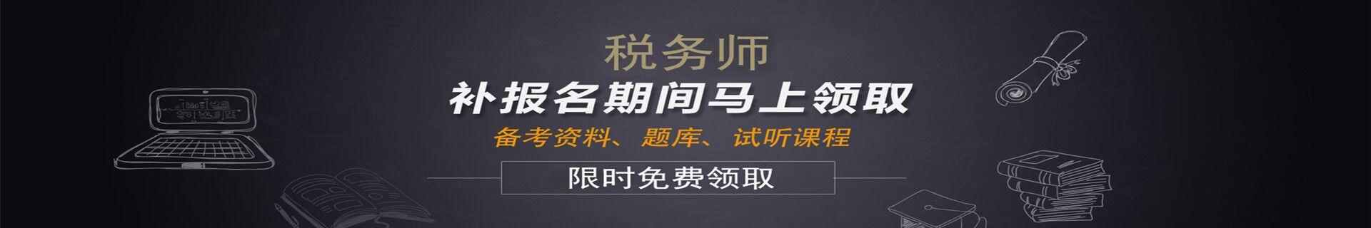 上海高顿财经松江校区