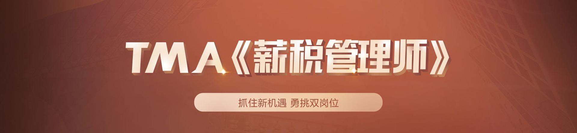 宁夏石嘴山优路教育培训学校