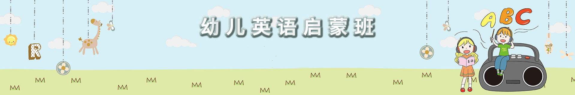 青岛开发区新城吾悦韦纳教育机构