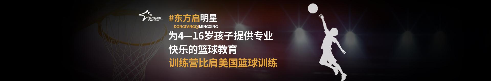 深圳罗湖区东方启明星钻石广场校区