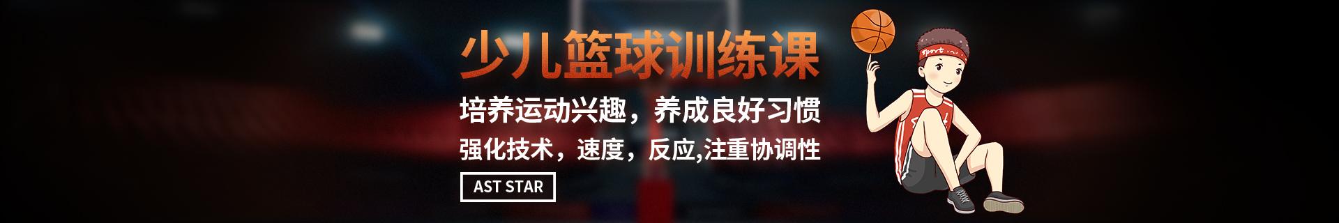 天津南开区东方启明星南开校区