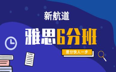 重庆沙坪坝雅思培训费多少钱?