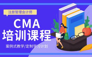 九江仁和会计CMA培训班