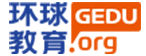 长沙芙蓉环球教育培训机构logo