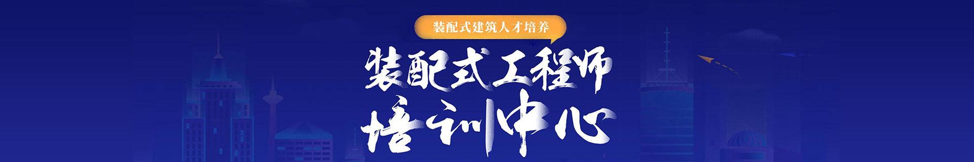 湖南长沙优路教育培训学校