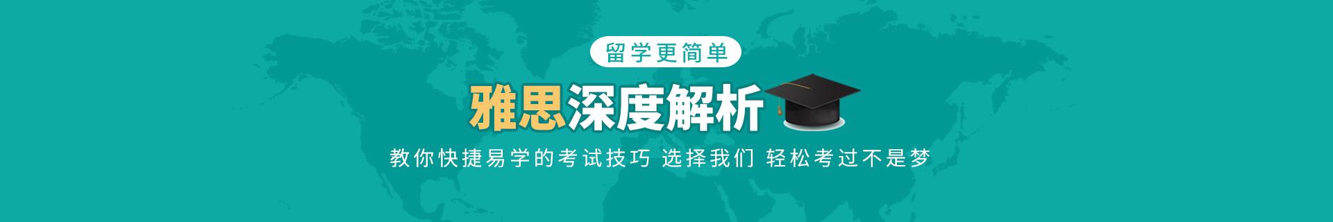 重庆沙坪坝区新航道英语培训