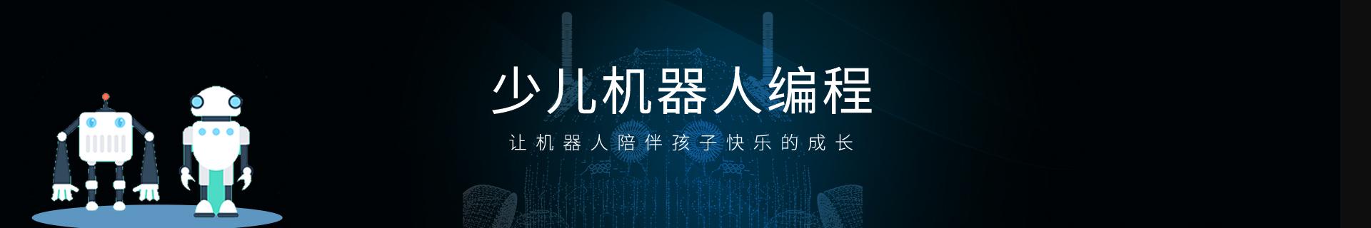 北京石景山区码高教育培训