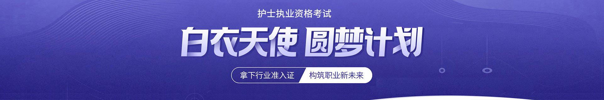亳州优路教育培训学校
