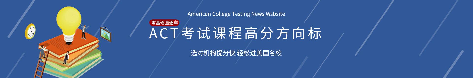 滨州滨城区环球教育培训机构