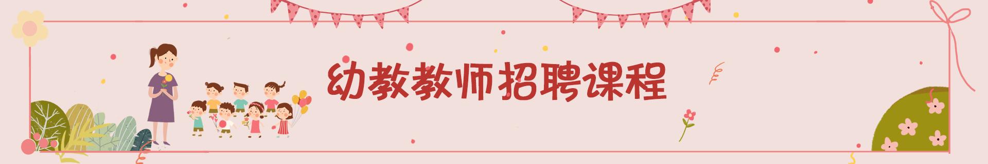 广州白云区敏试教育培训机构