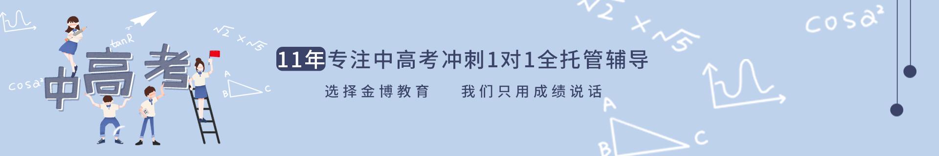 北京朝阳区金博教育东湖渠校区
