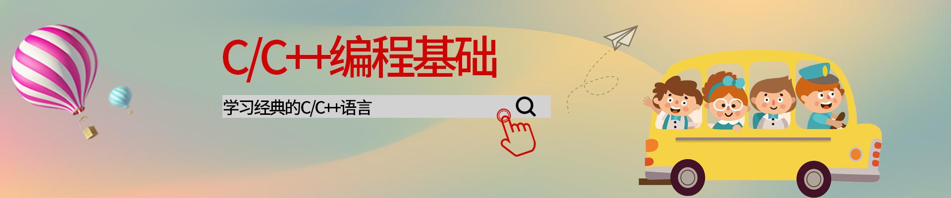 南宁东盟商务区乐博乐博机器人编程