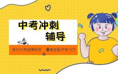 九江浔阳金博中考冲刺辅导