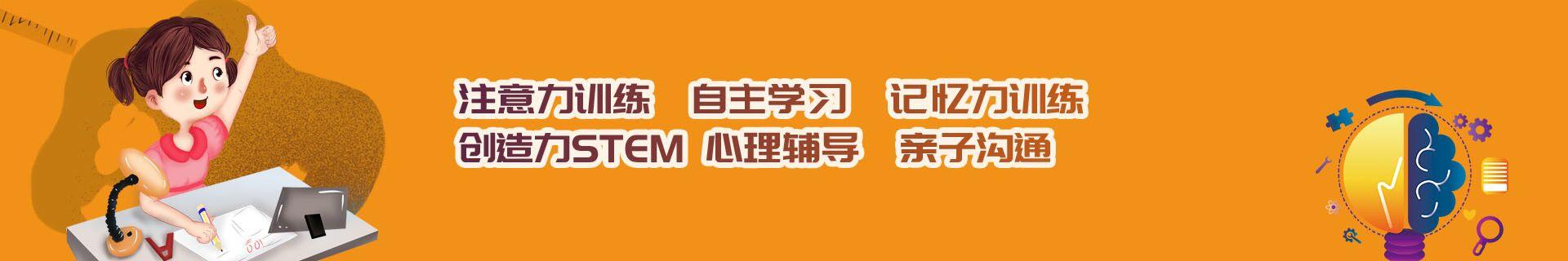 成都市锦江博沃思教育机构