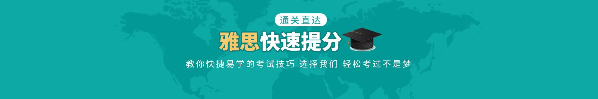 成都锦江区学为贵培训机构