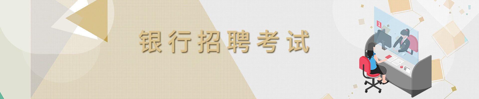 成都高顿财经温江校区
