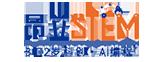 长沙岳麓区昂立STEM少儿编程logo