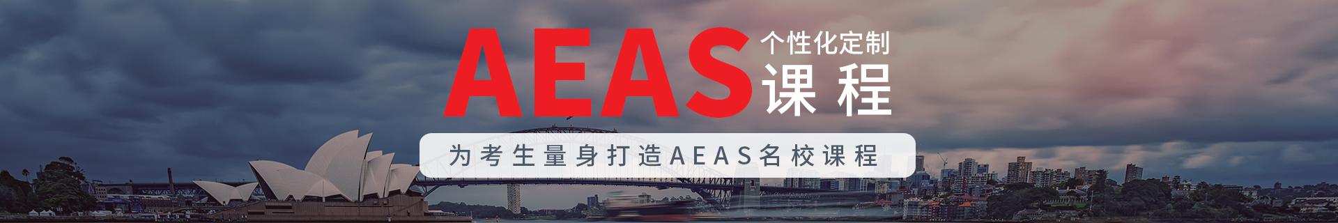 武汉汉阳新航道英语培训