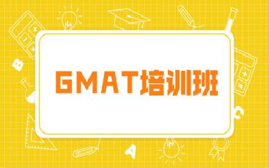 南宁朗阁GMAT考试培训