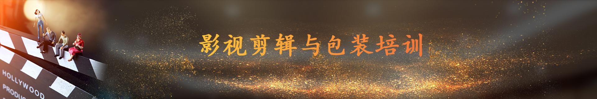 北京海淀区火星时代教育机构