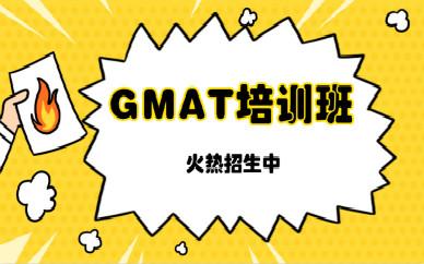 昆明朗阁GMAT课程培训