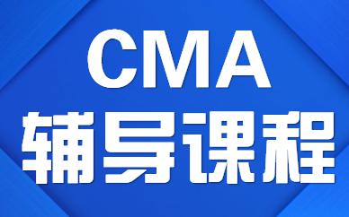 郑州金水哪里能参加CMA面授班?