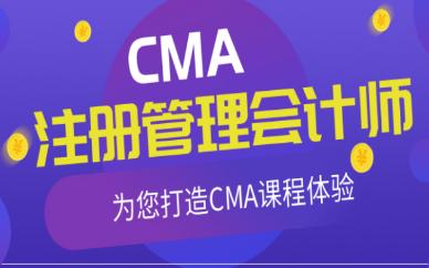 武汉东湖哪里有CMA面授班?