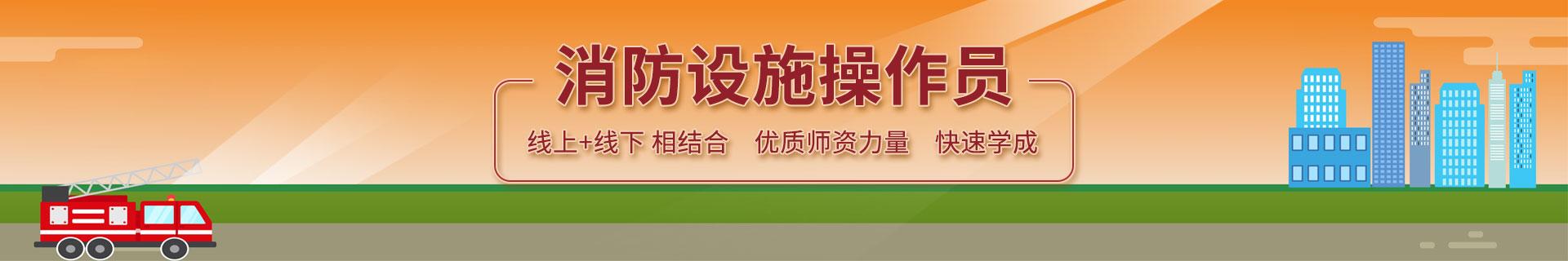 天津南开区学天教育机构