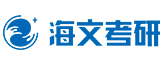 宁波海文考研培训logo