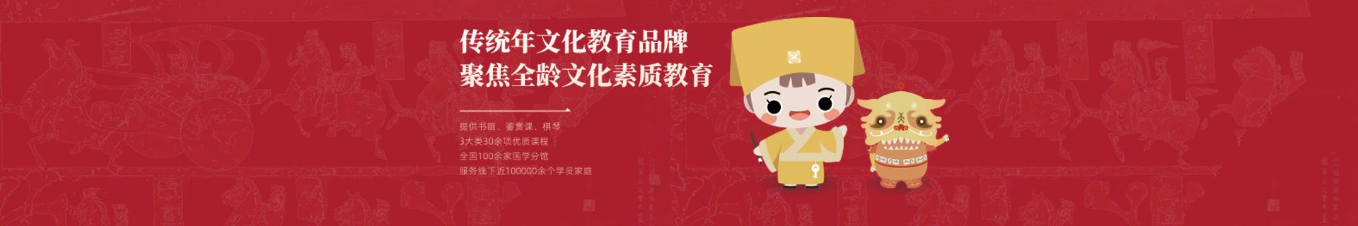 深圳南山区蛇口秦汉胡同国学