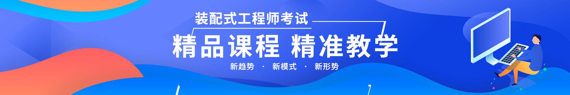上海虹口区学天教育机构